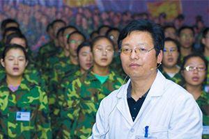 网戒中心关门但杨永信还在 任职精神卫生中心副院长