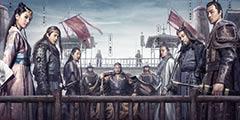新版《倚天屠龙记》定档2月27 赵敏和周芷若美如画