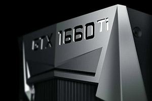 英伟达GTX1660Ti第三方游戏跑分曝光 基本持平1070