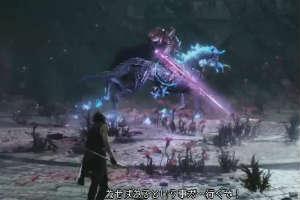 《鬼泣5》六大BOSS演示 都是奇形怪状的庞然大物!