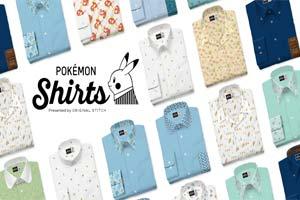 已展示100多种图案《精灵宝可梦》联动衬衫27日发售