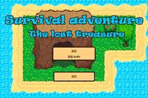 《孤岛求生》游侠LMAO完整安卓汉化版下载发布!