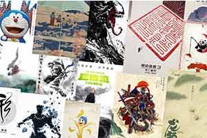 盘一盘好莱坞片方为中国市场专门打造的国风海报!