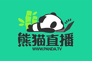 """熊猫直播官博宣布""""流浪计划""""  主站即将正式关闭!"""