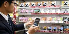 ?#28866;?#31216;日本手机支付正在发展变化 中国游客功不可没