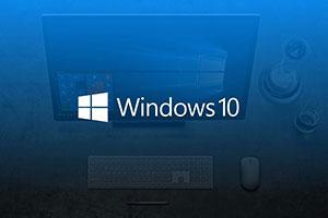 Win10最新补丁对部分游戏运行有负面影响!微软证实