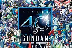 优衣库联合《高达》推出40周年纪念T恤和限量手办