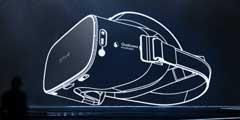 高通骁龙XR1助力 大朋VR P1 Pro春季体验会开启上百款VR游戏体验