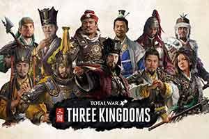 中字:《全战:三国》12派系初始位置及玩法特点