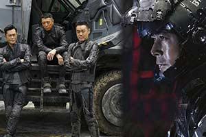 香港巨制科幻影片《明日战记》正式发布最新预告!