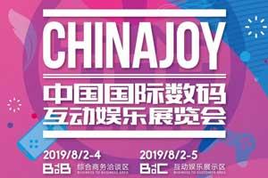 "CJ2019:跨界当道 | ChinaJoy跨界营销案例赏""雪碧"""