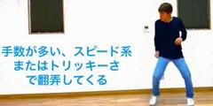 日舞者还原格斗游戏角色站姿 脑洞大开令人笑到拍桌