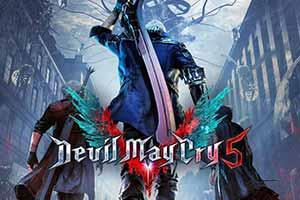 《鬼泣5》推出付费DLC 包含变态版游戏和氪金保肝包