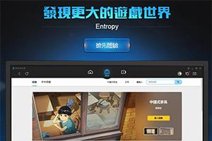 腾讯推出WeGameX游戏平台 或为WeGame国际版