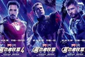 12位幸存者集结打灭霸!《复联4》中文角色海报