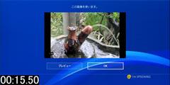 史上最速PS4账号封禁 玩家挂作死头像46.6秒被封号