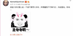 http://www.weixinrensheng.com/baguajing/249556.html