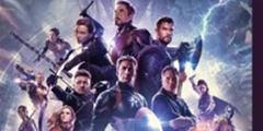 《复仇者联盟4》内地预售破4亿元!上映首日已超2亿
