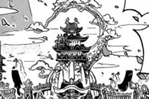 《海贼王》漫画941话 索隆消受美人恩 丑三小子被抓