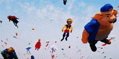 男人在风筝节上必须大 每日轻松一刻4月26日晚间版