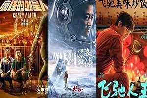 春节档电影被盗版案告破 涉案金额2.3亿共抓获251人