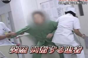 日本人最不想被世人知道的10项世界第一大盘点!