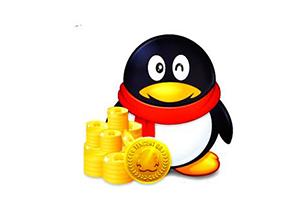 腾讯将推出新的QQ大会员服务 预计6月正式公布详情