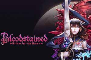《血污:夜之仪式》6.18正式发售 6.25登陆Switch!