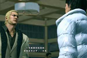 《如龙:极2》游侠LMAO2.7简繁汉化补丁下载发布!