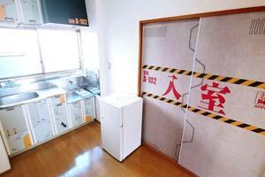想住进去!日本惊现《EVA》主题装修风格房屋!