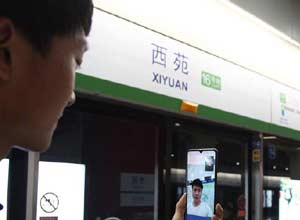 下载速率达933Mbps!北京地铁16号线5G信号全覆盖