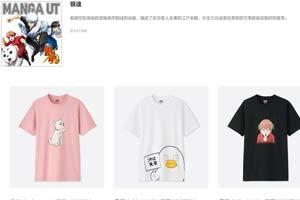 优衣库X《银魂》《柯南》等知名漫画联动UT即将发售