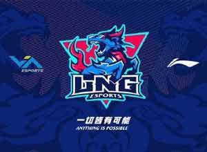 RNG一脸懵逼 李宁收购Snake战队俱乐部并改名LNG