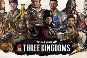 《全战三国》血包DLC! 只需15元血腥战场对决厮杀