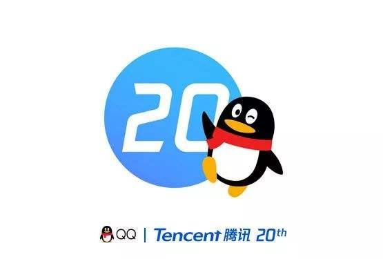 腾讯推出QQ个人轨迹纪念20周年 满满回忆杀网友落泪