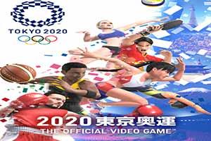全民运动!《2020东京?#30053;恕?#31726;球和乒乓球项目介绍