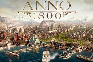 《纪元1800》不尊重真实历史?竟遗漏了这个内容!