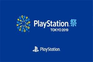 大招憋完了?索尼将于7月15日在东京举办发布会!