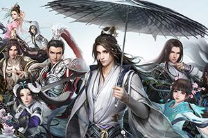6月游戏版号审批公布 《剑网三》《闪耀暖暖》过审