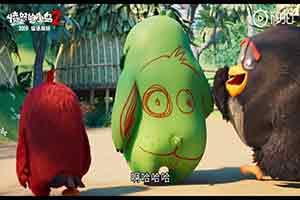 """《愤怒的小鸟2》""""塑料联盟""""预告 内地定档8月16日"""
