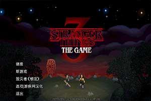 《怪奇物语3游戏版》LMAO内核汉化补丁下载发布!