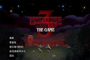 《怪奇物语3游戏版》LMAO2.0完整汉化补丁下载发布