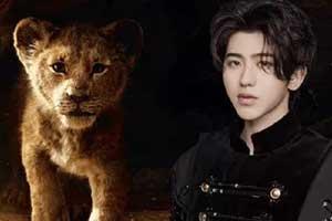 请蔡徐坤担任《狮子王》宣传 影迷投诉信寄往迪士尼