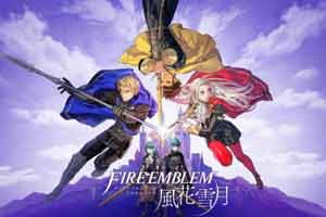 Fami最新一周评分 《火焰纹章:风花雪月》37分白金