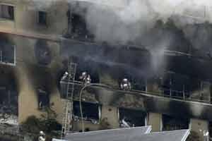 悲痛!京都动画火灾已确认33人死亡 现场发现行凶刀具