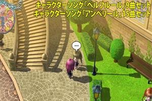 PS4《欧米伽迷宫:人生》官方公布试玩演示视频!