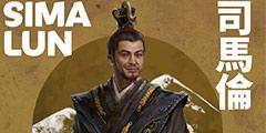 """《全面战争:三国》公布DLC""""八王之乱"""" 司马伦人设图"""