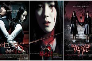 韩国系列恐怖片《女高怪谈》重启!已经正式定名开机