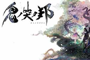 RPG《鬼哭邦》Demo发布 体验剧情存档可继承!