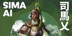《全战:三国》新DLC司马乂 游戏风格集中在发展改革